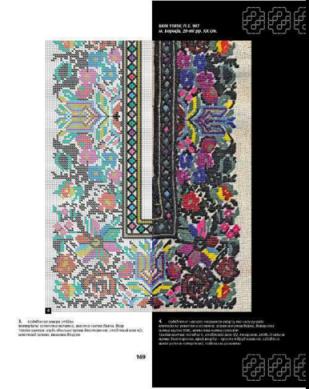 Борщівська вишивка  легенда 55085f480fd60