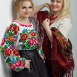 "журнал ""Українська вишивка"""