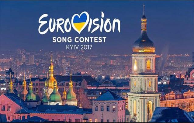 проведення Євробачення 2017