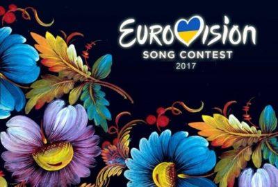Україна вражає: цікаві деталі проведення Євробачення 2017