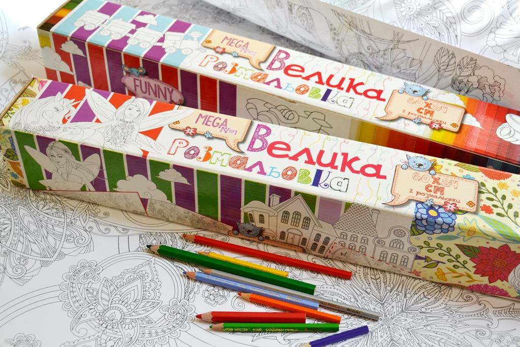подарунки на Миколая